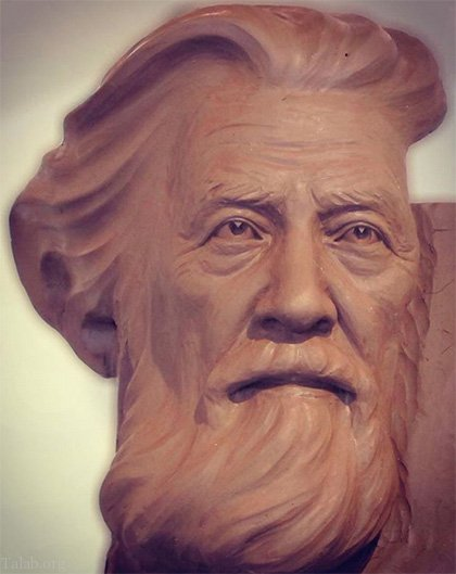 13 شهریور روز بزرگداشت ابوريحان بيرونی دانشمند بزرگ ایرانی