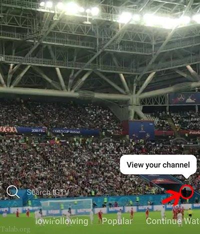 ترفند دانلود فیلم از اینستاگرام + آپلود فیلم بیشتر از 1 دقیقه در اینستاگرام