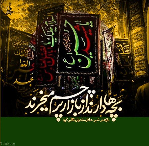 اعمال مستحب شب و روز اول محرم + دعای محرم
