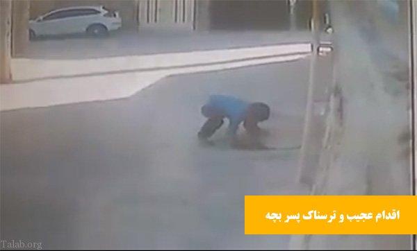 دختر 5 ساله ای که توسط پسر عمویش به چاه فاضلاب انداخته شد (فیلم)