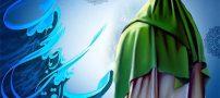 3 دعا برای سلامتی و تعجیل در فرج امام زمان (عج)
