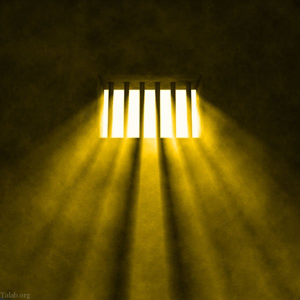 تعبیر خواب زندان | تعبیر خواب اسارت و اسارتگاه (زندان)