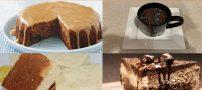 طرز تهیه 4 مدل کیک رژیمی ساده برای عصرانه