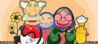 عکس پروفایل سالمندان | عکس نوشته روز سالمند 9 مهر