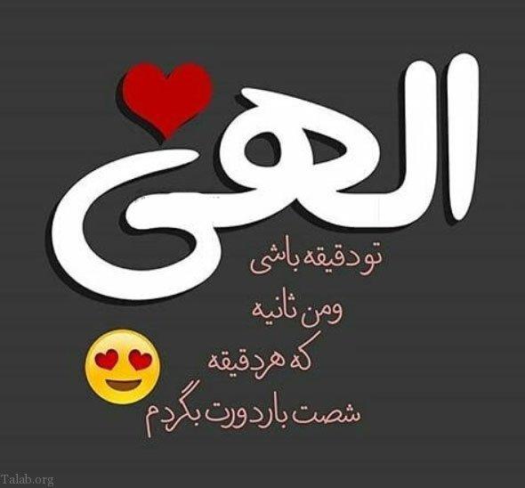 اس ام اس عاشقانه زیبا برای همسر | متن عاشقانه زیبا برای همسر عزیزم