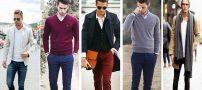 تیپ و استایل پاییزی مردانه 2020 (ست کامل لباس مردانه مخصوص پاییز)