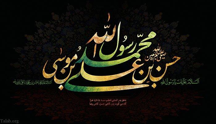 زندگینامه امام حسن مجتبی | نحوه شهادت امام حسن مجتبی (ع)