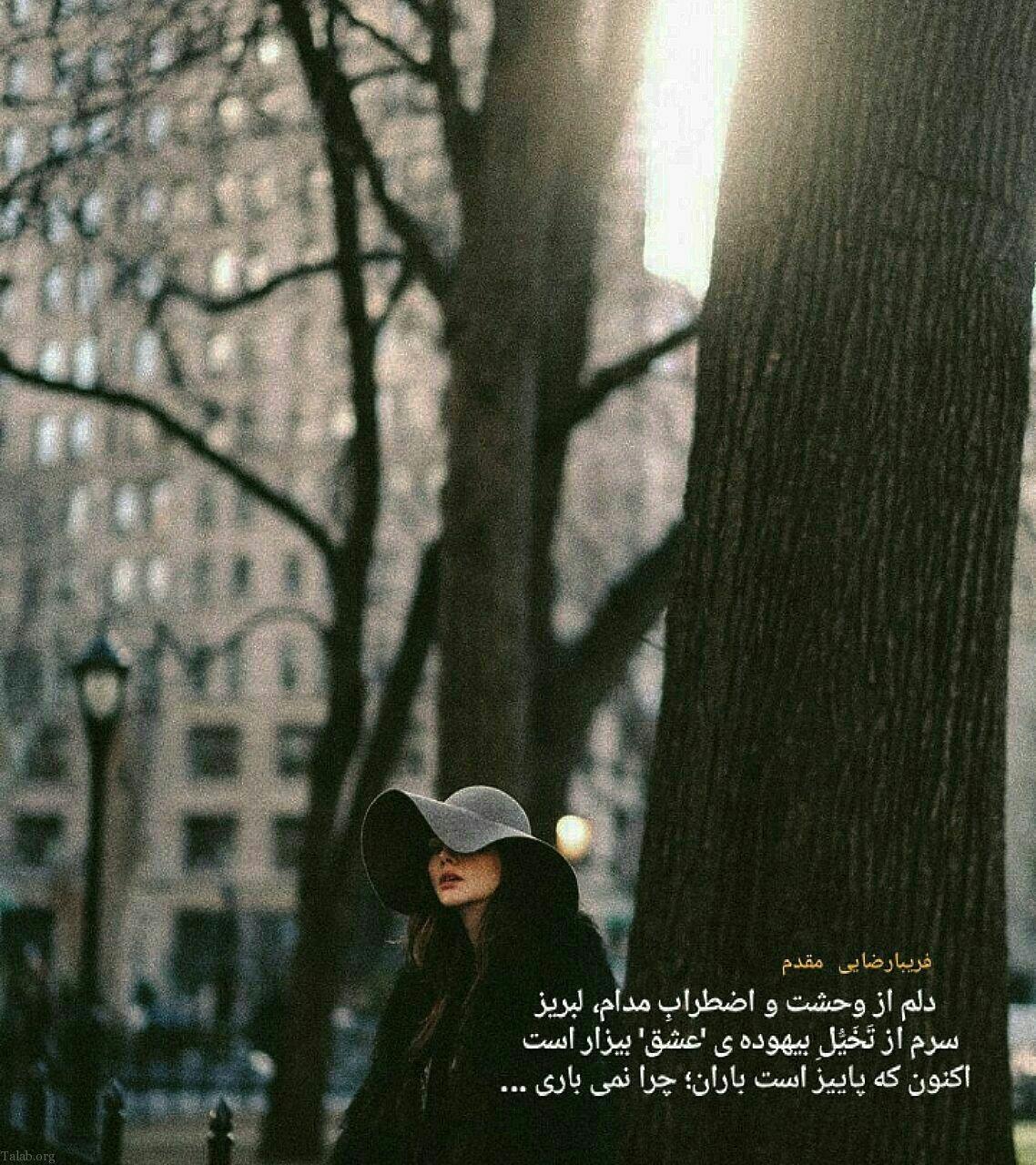 می عاشقانه زبان عشق » نوشته و عکس پروفایل عاشقانه پاییز