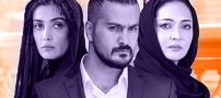 تصاویر بازیگران سریال ممنوعه | اسامی بازیگران سریال ممنوعه