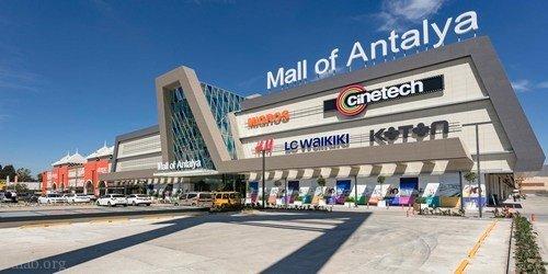 بهترین مراکز خرید آنتالیا (مراکز خرید و بازارهای شهر آنتالیا )