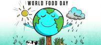 عکس پروفایل روز جهانی غذا | متن برای 16 اکتبر روز جهانی غذا