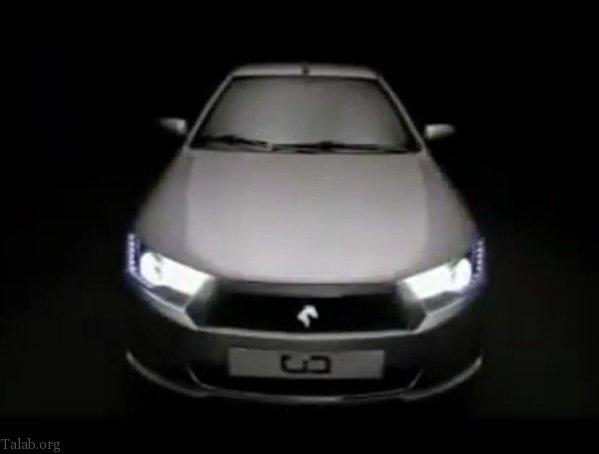 تیزر تبلیغاتی ایران خودرو برای خودرو دنا (فیلم)