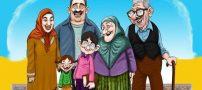 داستان کودکانه احترام به سالمندان و بزرگترها
