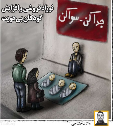 کاریکاتور های تلخ از اعتیاد به مواد مخدر | کاریکاتور اعتیاد