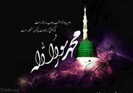 آخرین لحظات رحلت پیامبر اکرم حضرت محمد (ص)