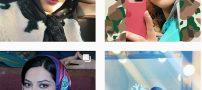 عکس های لیلا اوتادی و همسرش   عکس های جدید لیلا اوتادی به همراه متن