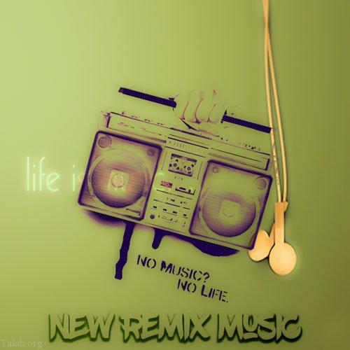 دانلود بهترین ریمیکس های جدید رادیو جوان از هلن موزیک