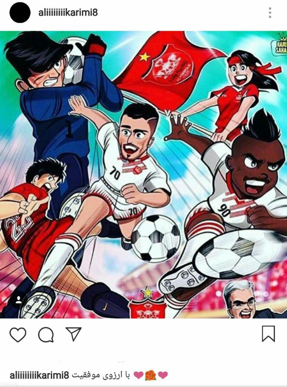 حضور جیمی جامپ ایرانی در ورزشگاه کاشیما (عکس)