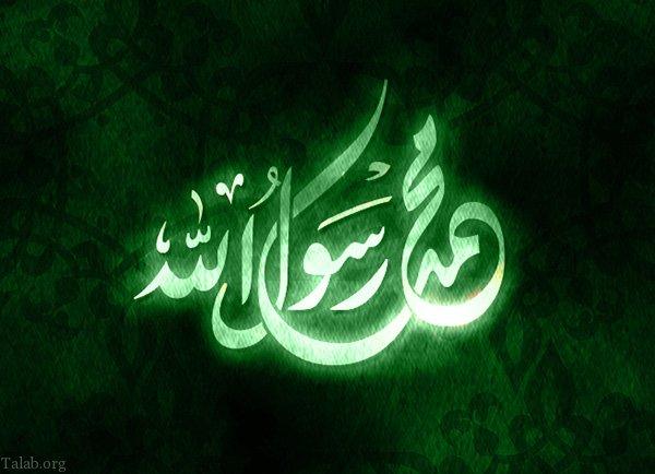 50 حديث زیبا و آموزنده از پیامبر اکرم حضرت محمد (ص)