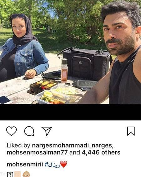 عکس های جدید ستاره ها و بازیگران ایرانی در زمستان 97