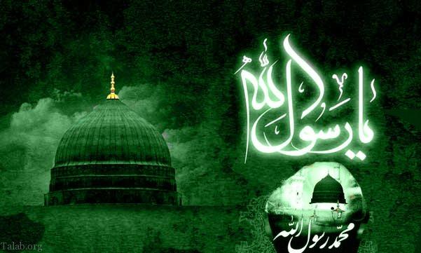 حوادث و اتفاقات مهم پس از رحلت حضرت محمد (ص)