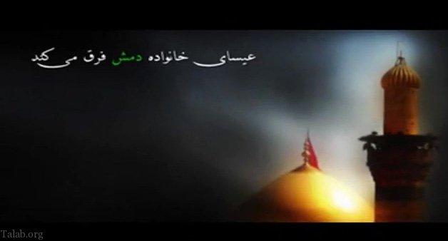 کلیپ غمگین مخصوص ایام اربعین حسینی | کلیپ زیبا در مورد امام حسین