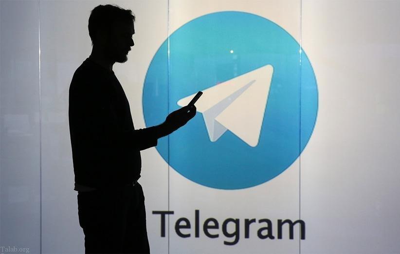 آموزش ساخت تصاویر متحرک gif در تلگرام | ترفندهای مهم تلگرام