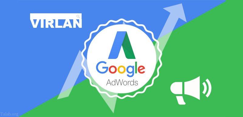 تبلیغات در گوگل و سئو چطور به جذب مشتریان بیشتر کمک میکنند ؟