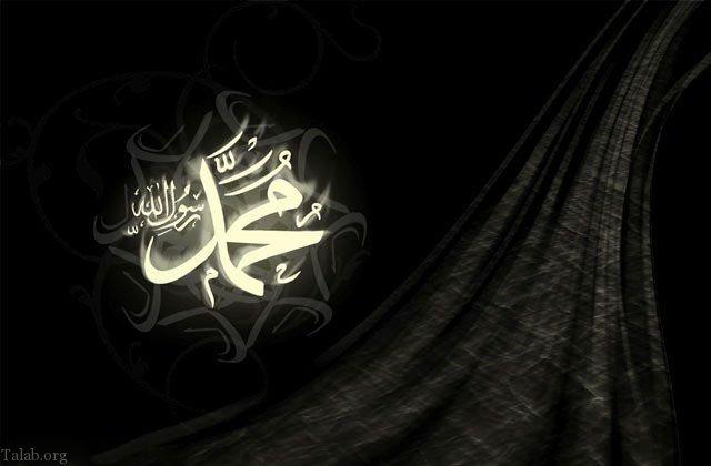 متن و عکس تسلیت رحلت رسول اکرم (ص) | پیام شهادت امام حسن مجتبی (ع)
