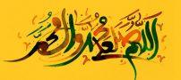 انشا در مورد پیامبر اکرم (ص)   انشای زیبا درباره حضرت محمد (ص)