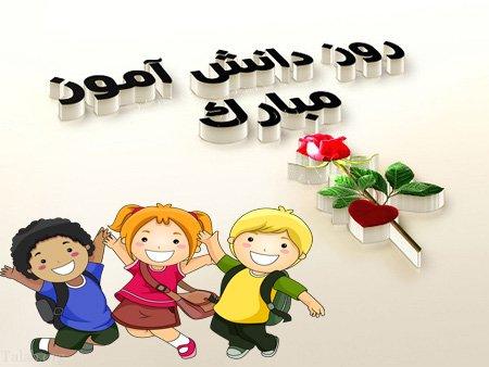 Image result for 13 آبان