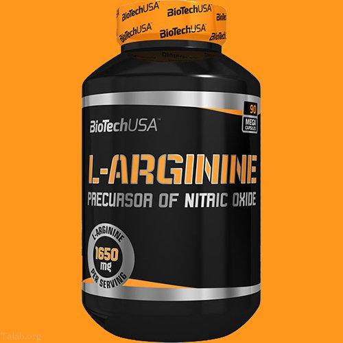 خواص و مضرات قرص ال آرژنین L Arginine + طریقه مصرف ال آرژنین