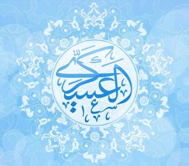 اس ام اس تبریک ولادت امام حسن عسکری | متن تبریک ولادت امام حسن عسکری (ع)