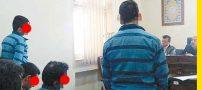 تجاوز جنسی 4 چوپان به دختر دانشجو | دستگیری متجاوزان به نوجوانان در شوشتر