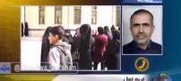 تجاوز و کودک آزاری در یکی از مدارس اصفهان (فیلم)