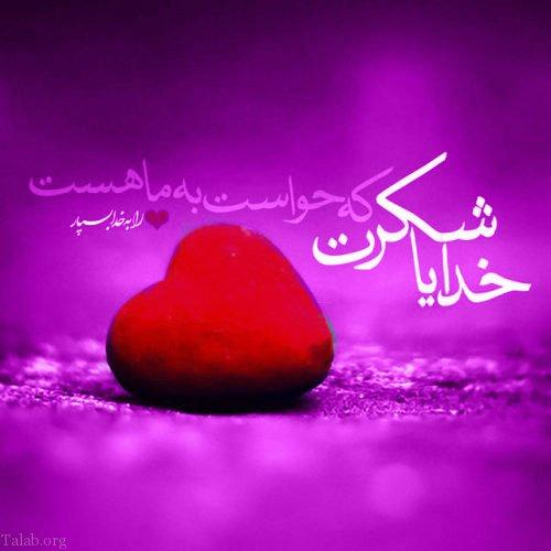 فضیلت های روز و شب جمعه + دعا و زیارت امام زمان در روز جمعه