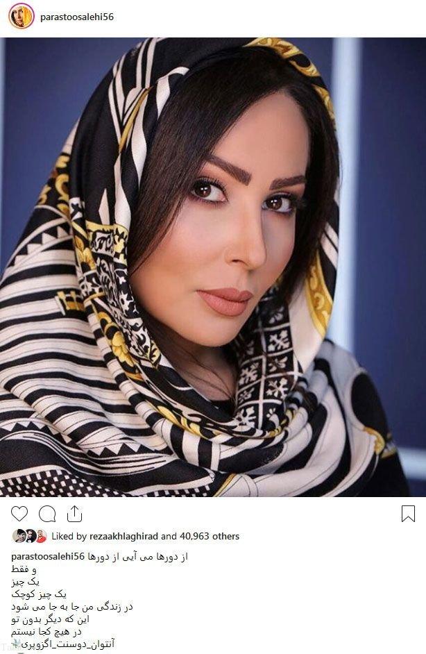 عکس های بازیگران ایرانی و خارجی 2019 | آخرین پست های اینستاگرام بازیگران