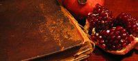 فال شب یلدا | طالع بینی پوست هندوانه ویژه شب یلدا