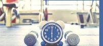 بهترین زمان برای ورزش کردن چه ساعتی است؟
