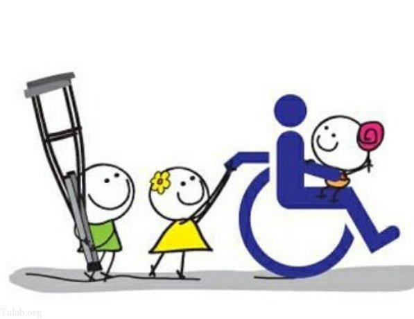 عکس پروفایل روز جهانی معلولان | متن و عکس تبریک روز جهانی معلول