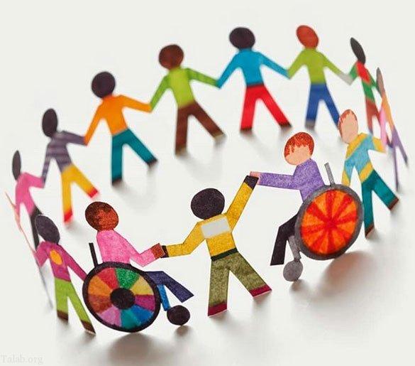 اس ام اس تبریک روز جهانی معلولان (3 دسامبر روزجهانی معلولان)