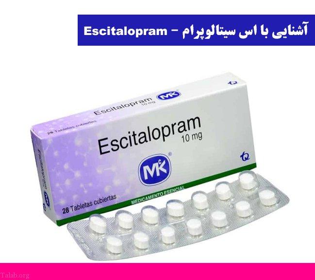 آشنایی با اس سیتالوپرام – Escitalopram   درمان اضطراب و افسردگی