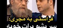 بحث جنجالی آرش ظلی پور با مسعود فراستی (فیلم)