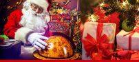 دانستنی های جالب و خواندنی درباره کریسمس و بابانوئل (عکس)