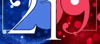 متن تبریک سال نو میلادی 2019 | عکس پروفایل تبریک سال نو میلادی 2019