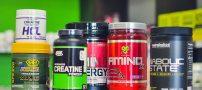 فواید آمینو اسید | عوارض آمینو اسید و طریقه مصرف (قرص آمینو)
