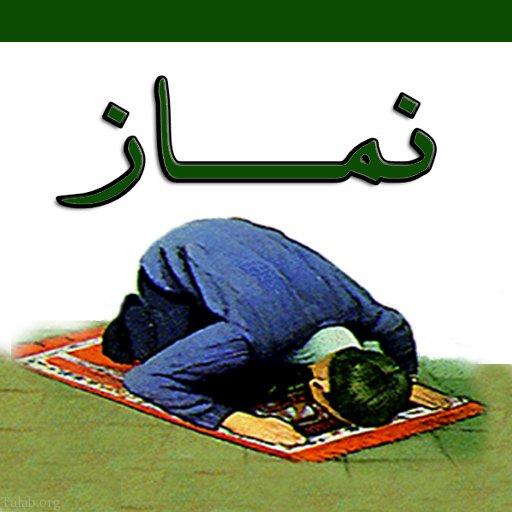 شرایط شکستن نماز واجب | احکام شرعی شکستن نماز واجب
