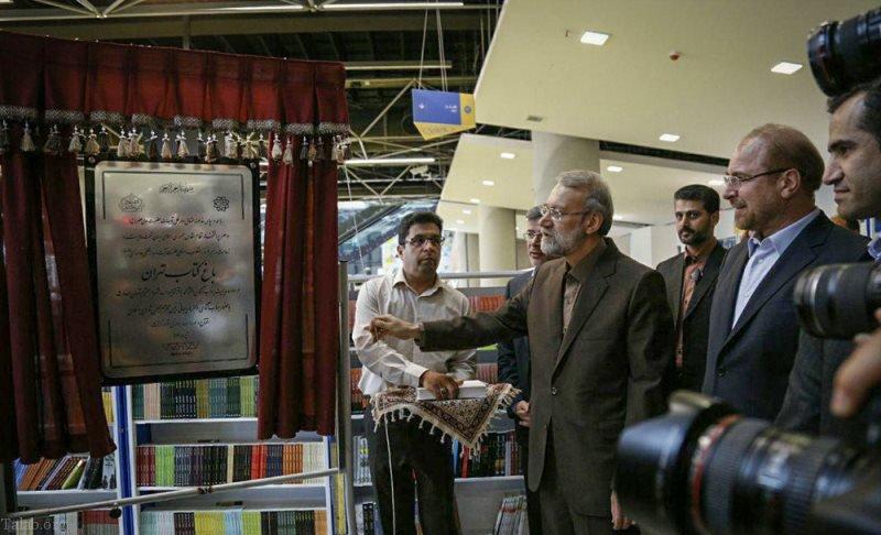 بزرگترین کتابفروشی دنیا در ایران قرار دارد (عکس)
