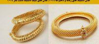 مدل دستبند های زنانه و دخترانه 2021 | مدل های شیک دستبند دست ساز 2021
