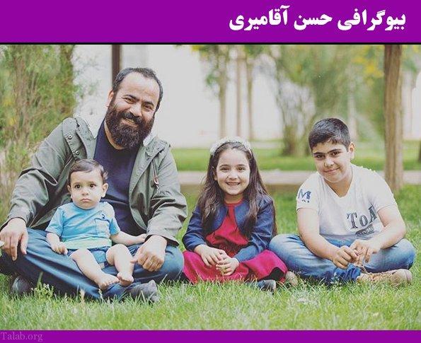 بیوگرافی سید حسن آقامیری روحانی مشهور در اینستاگرام + زندگی شخصی آقامیری